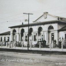 Postales: FILIPINAS-MANILA-CASA DE ESPAÑA-FOTOGRAFICA-POSTAL ANTIGUA-VER FOTOS-(74.863). Lote 221616276