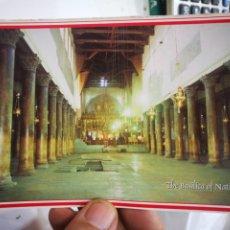 Postales: POSTAL BELÉN BETHLEHEM THE BASÍLICA OF ANTIVIRUS S/C. Lote 221804003