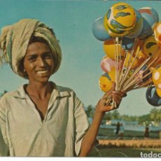 Postales: POSTAL INDIA - MAHARASHTRA - ED. ARTIGUES - CIRCULADA. Lote 222075098