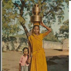 Postales: POSTAL INDIA - MAHARASHTRA - ESCRITA 1980. Lote 222075211