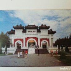 Postales: POSTAL DE SINGAPUR. Lote 224461313