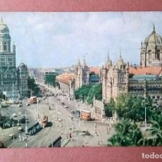 Postales: POSTAL STATION & CORPORATION BUILDING. BOMBAY. INDIA. CIRCULADA 1964 ESPAÑA. SYRO MALABAR. LEER.. Lote 224495053