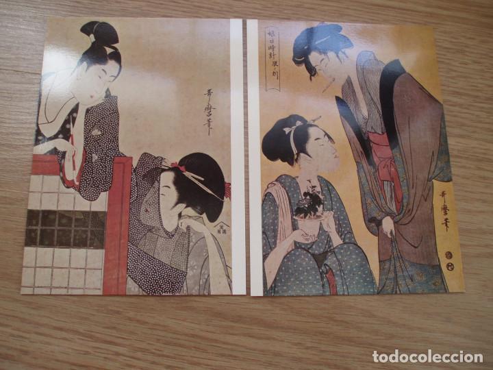 2 POSTALES JAPONESAS. TOKIO NATURAL MUSEO. EDO PERIOD 18TH CENTURY. CORTESANA, GEISHA, (Postales - Postales Extranjero - Asia)