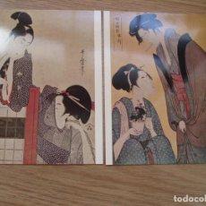 Postales: 2 POSTALES JAPONESAS. TOKIO NATURAL MUSEO. EDO PERIOD 18TH CENTURY. CORTESANA, GEISHA,. Lote 224930185