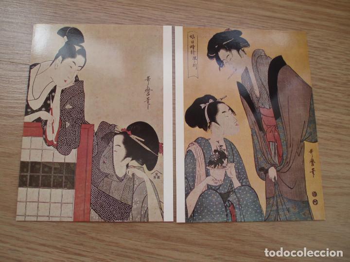 Postales: 2 POSTALES JAPONESAS. TOKIO NATURAL MUSEO. EDO PERIOD 18TH CENTURY. CORTESANA, GEISHA, - Foto 2 - 224930185