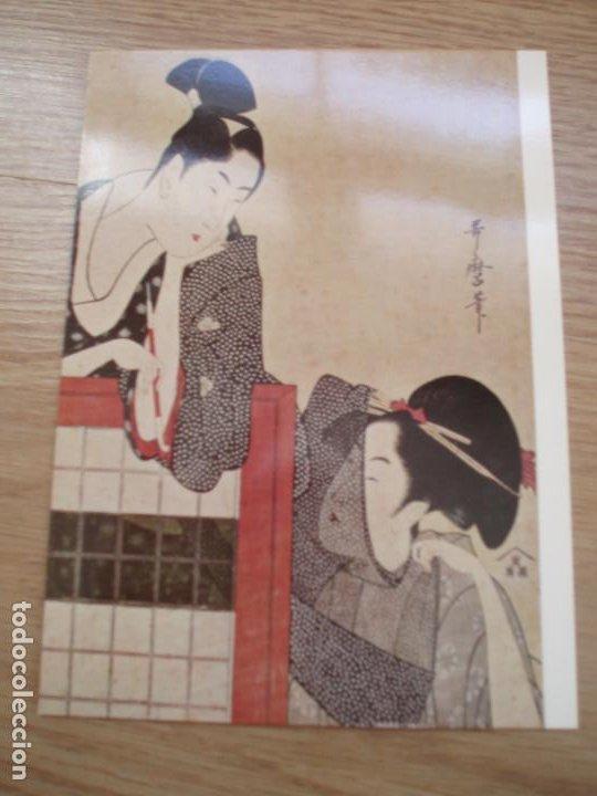 Postales: 2 POSTALES JAPONESAS. TOKIO NATURAL MUSEO. EDO PERIOD 18TH CENTURY. CORTESANA, GEISHA, - Foto 3 - 224930185