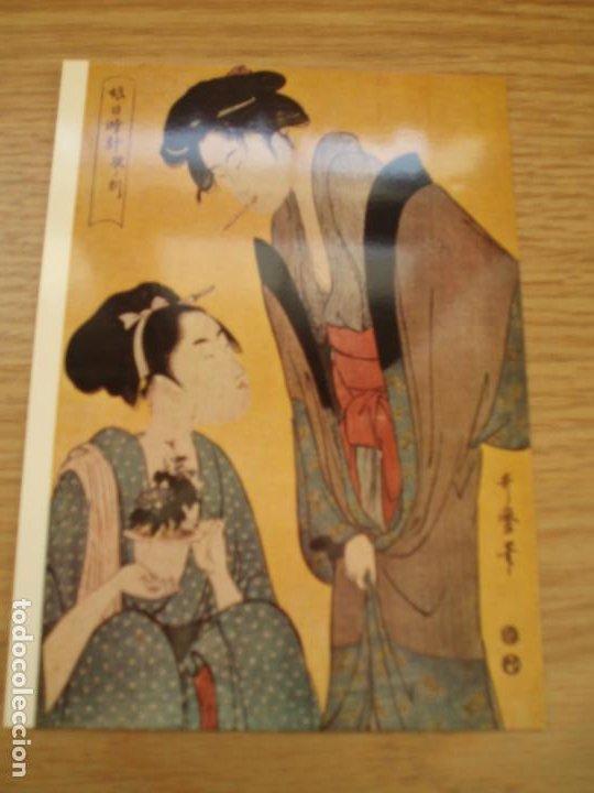 Postales: 2 POSTALES JAPONESAS. TOKIO NATURAL MUSEO. EDO PERIOD 18TH CENTURY. CORTESANA, GEISHA, - Foto 5 - 224930185