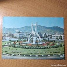 Postales: COREA : REFINED MEMORIAL TOWER IN PUSAN.CIRCULADA.. Lote 225022240