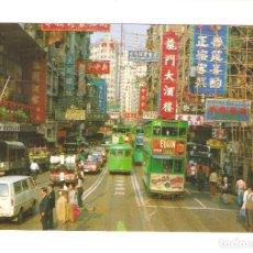 Postales: 1 POSTAL DE HONG KONG CALLE CENTRO AÑO 1988. Lote 226817960