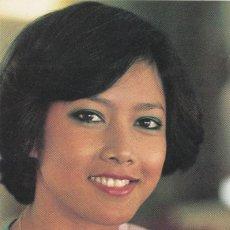 Postales: POSTAL COSTUMBRISTA MUJER THAILANDESA. Lote 233038550