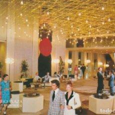 Postales: POSTAL KEIO PLAZA INTERIOR NUEVA TOKYO. Lote 233669440