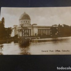 Postales: CALCUTA INDIA OFICINA DE CORREOS POSTAL. Lote 234632345