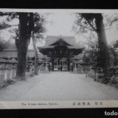 Postales: POSTAL JAPON,KITANO SHRINE KYOTO. Lote 235975510