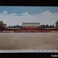 Postales: POSTAL JAPON,HEIAN SHRINE KYOTO. Lote 235975675