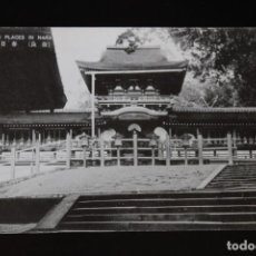 Postales: POSTAL JAPON,FAMOUS PLACES IN NARA. Lote 235975860
