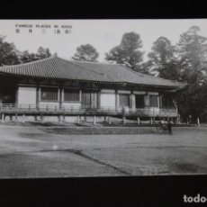Postales: POSTAL JAPON,FAMOUS PLACES IN NARA.. Lote 235975980