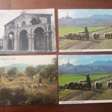 Postales: 4 POSTALES ISRAEL FINALES 60. Lote 238391400