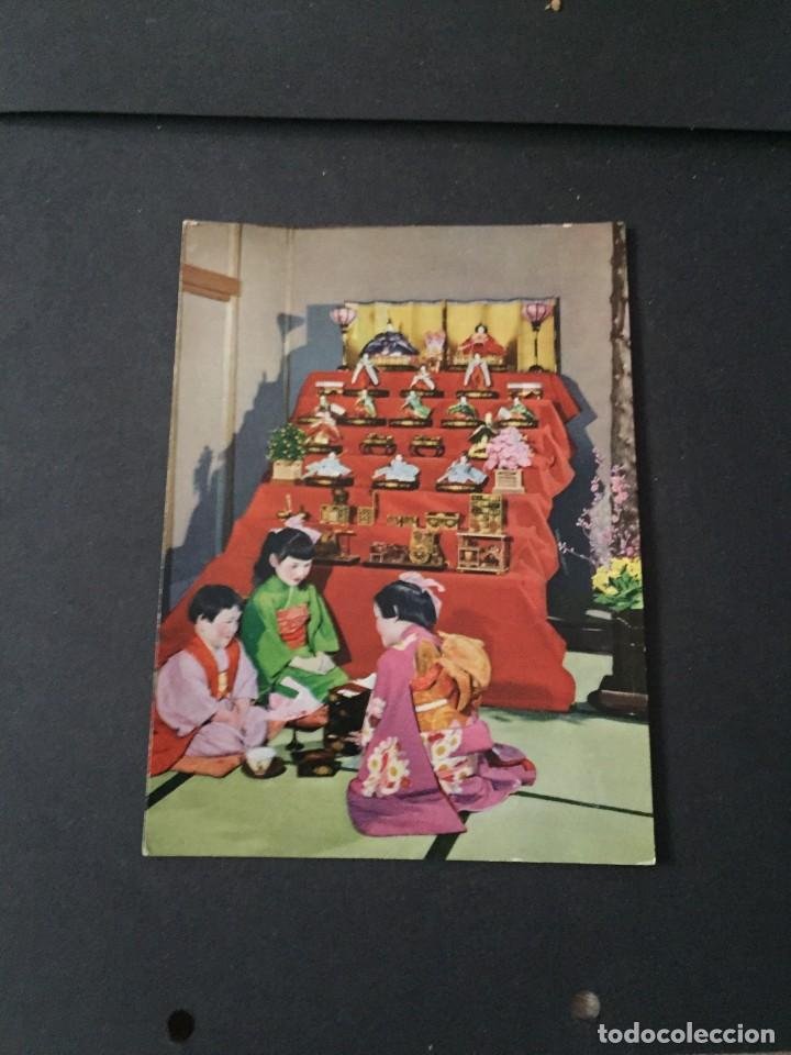 POSTAL - JAPONESA -LA DE LAS FOTOS VER TODOS MIS LOTES DE POSTALES (Postales - Postales Extranjero - Asia)