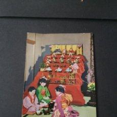 Postales: POSTAL - JAPONESA -LA DE LAS FOTOS VER TODOS MIS LOTES DE POSTALES. Lote 240166020