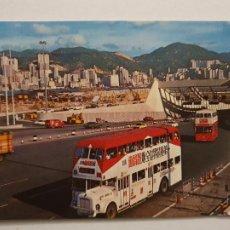 Postais: HONG KONG - P45898. Lote 240547990