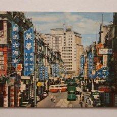 Postais: HONG KONG - P45900. Lote 240548280