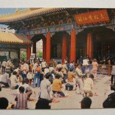 Postais: HONG KONG - P45909. Lote 240549460
