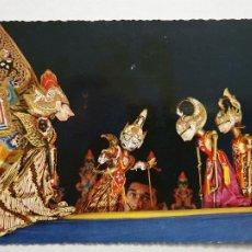 Postais: INDONESIA - MARIONETAS - P45953. Lote 240560485