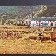 Postales: LOTE 071220-12 POSTAL HONG KONG CIRCULADA+ SELLOS JAPONESES. Lote 243203600