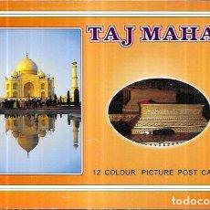 Postales: 12 POSTALES * TAJ MAHAL *. Lote 243402615
