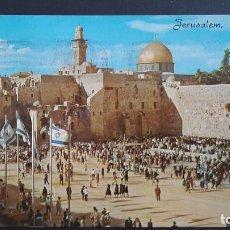 Postales: LOTE 071220 POSTAL JERUSALEN OLD CITY 1974. MURO OESTE- WESTERN WALL +SELLO ISRAELI ROSH PINA 0,5. Lote 243455190