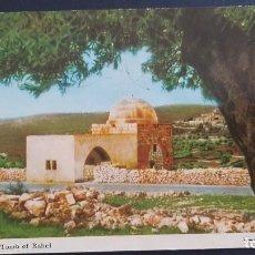 Postales: LOTE 071220 POSTAL PALESTINA BELÉN BETHLEHEM TUMBA DE RAQUEL +SELLO GRIEGO 1959. Lote 243462175
