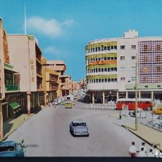Postales: LOTE 071220 POSTAL IRAQ BAGHDAD RASHEED STREET. Lote 243463935