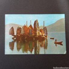 Postales: POSTAL ANTIGUA CHINA JUNCOS BARCOS PESCA CH001. Lote 243983795