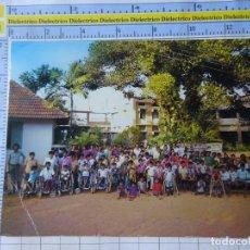 Postales: POSTAL DE LA INDIA. TRIVANDRUM KERALA CASA DE NIÑOS AFECTADOS POR LA POLIO. 3539. Lote 244947815