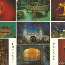 Postales: ISTANBUL. ESTANBUL. PALACIO TOPKAPI. TURQUÍA. 10X15 CM. AÑOS 70.. Lote 245254575