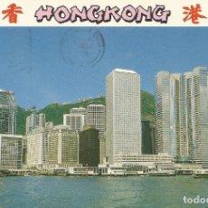 Postales: HONG KONG. 10X15 CM. AÑOS 1987. LA NUEVA APARIENCIA DE CENTRAL. ESCRITA CON SELLO.. Lote 245259715