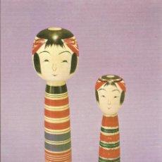Postales: YAMAJIN. JAPÓN. DOS BOLOS DE MADERA PINTADOS, MUJERES. 10X15 CM. AÑOS 70.. Lote 245260840
