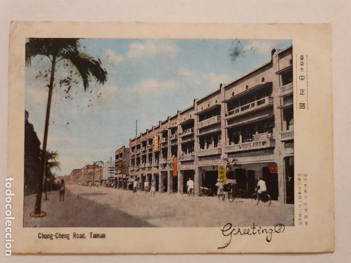 TAIWÁN - TAINAN - CALLE CHUNG-CHENG - CIRCULADA - P47575 (Postales - Postales Extranjero - Asia)