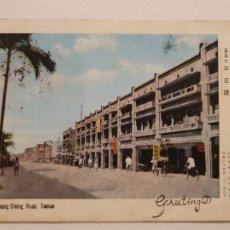 Postales: TAIWÁN - TAINAN - CALLE CHUNG-CHENG - CIRCULADA - P47575. Lote 246021520