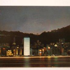 Postales: CHINA - HONG KONG - CIRCULADA - P47576. Lote 246021535