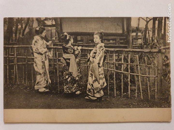 JAPÓN - GEISHAS / MAIKOS - P47577 (Postales - Postales Extranjero - Asia)