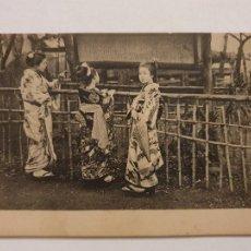 Postales: JAPÓN - GEISHAS / MAIKOS - P47577. Lote 246021595