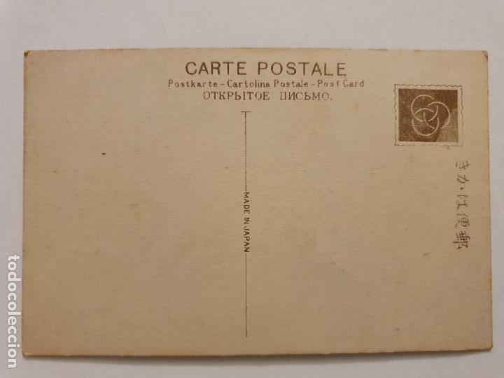 Postales: JAPÓN - GEISHAS / MAIKOS - P47578 - Foto 2 - 246021600