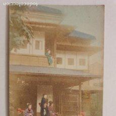 Postales: JAPÓN - GEISHAS / MAIKOS - P47580. Lote 246021615