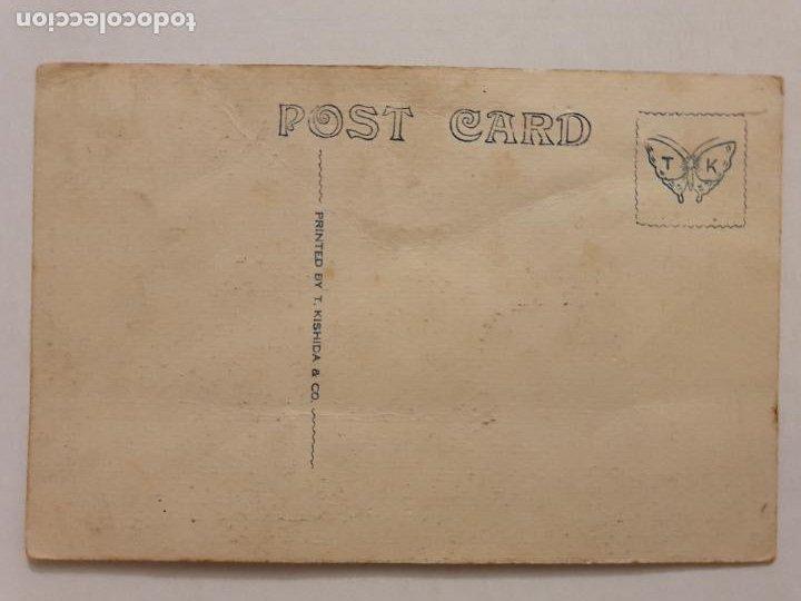 Postales: CHINA - SHANGHAI - PAGODA - P47581 - Foto 2 - 246021625