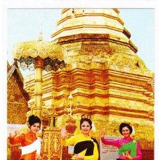 Postales: POSTAL TAILANDIA BAILARINAS JÓVENES CHIENGMAI YOUNG DANCING GIRLS SIN CIRCULAR. Lote 247120155