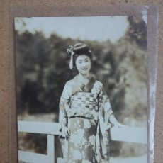 Postales: GEISHA. POSTAL ANTIGUA 1933?. Lote 250126140