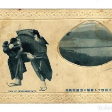 Postales: ANTIGUA TARJETA POSTAL JAPÓN VIEW OF AMANOHASHIDATE VISTAS DE. Lote 253007670