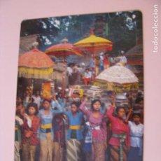 Postales: POSTAL DE INDONESIA, BALI. FESTIVAL DE TEMPLO. NUTSHELL CARD.. Lote 254450555