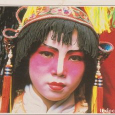 Cartoline: SINGAPUR ACTOR CON SU CARACTERIZACION POSTAL NO CIRCULADA. Lote 257624045